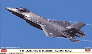 F-35 ライトニングII(A型) `航空自衛隊 第302飛行隊` (プラモデル)