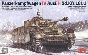 IV号戦車H型 初期型 w/連結組立可動式履帯 (プラモデル)