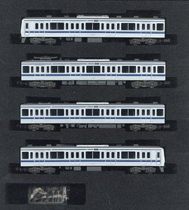 Seibu Series 6000 Stainless Car (Silver Face, without Symbol Mark, Car Number Selectable) Standard Four Car Formation Set (w/Motor) (Basic 4-Car Set) (Pre-colored Completed) (Model Train)