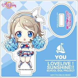 Love Live! School Idol Festival All Stars Mini Acrylic Stand You Watanabe Deformed Ver. (Anime Toy)