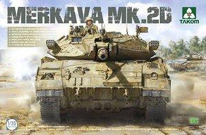 メルカバ Mk.2D (プラモデル)