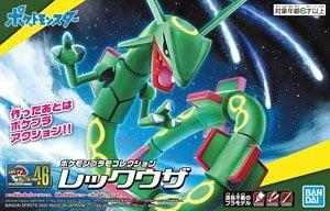 ポケモンプラモコレクション 46 セレクトシリーズ レックウザ (プラモデル)