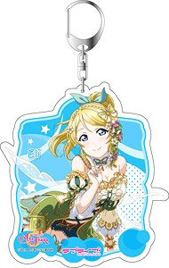 Love Live! School Idol Festival All Stars Big Key Ring Eli Ayase Forest Fairy Ver (Anime Toy)