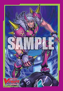 Bushiroad Sleeve Collection Mini Vol.482 Card Fight!! Vanguard [Exceptional Expertise, Rising Nova] (Card Sleeve)
