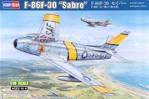 アメリカ空軍 F-86 セイバー (プラモデル)