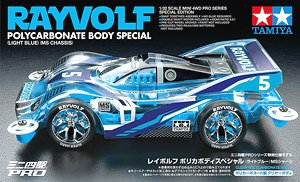 Rayvolf Polycarbonate Body Special (Light Blue) (Ms Chassis) (Mini 4WD)