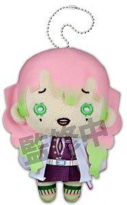 Nitotan Demon Slayer Kimetsu No Yaiba Plush W Ball Chain Mitsuri Kanroji Anime Toy Hobbysearch Anime Goods Store Mitsuri kanroji • demon slayer. kimetsu no yaiba plush w ball chain