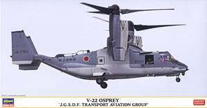 V-22 オスプレイ `陸上自衛隊 輸送航空隊` (プラモデル)