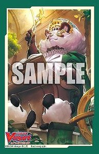 Bushiroad Sleeve Collection Mini Vol.488 Card Fight!! Vanguard [Famous Professor, Bigbelly] (Card Sleeve)
