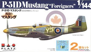 P-51D Mustang National Air Force Selection `Exotic Mustang` (Set of 2) (Plastic model)