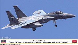 F-15C イーグル`日米安全保障条約60周年記念` (プラモデル)