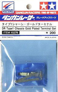 Dangun Racers Type1 Chassis Gold Plated Terminal Set (Mini 4WD)