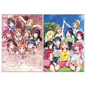 [Love Live! Sunshine!!] Clear File Set [2] (Anime Toy)