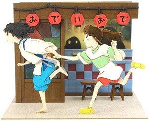 Miniatuart Studio Ghibli Mini Spirited Away Running Haku Chihiro Assemble Kit Railway Related Items Hobbysearch Model Train Ho Z Store