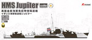 イギリス海軍 駆逐艦 ジュピター (プラモデル)