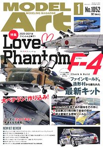 Model Art 2021 January No.1052 (Hobby Magazine)