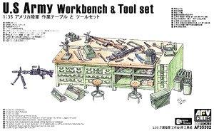 アメリカ陸軍 作業台とツールセット (プラモデル)