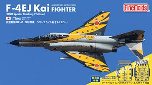 航空自衛隊 F-4EJ改 ラストフライト記念 `イエロー` (限定品) (プラモデル)