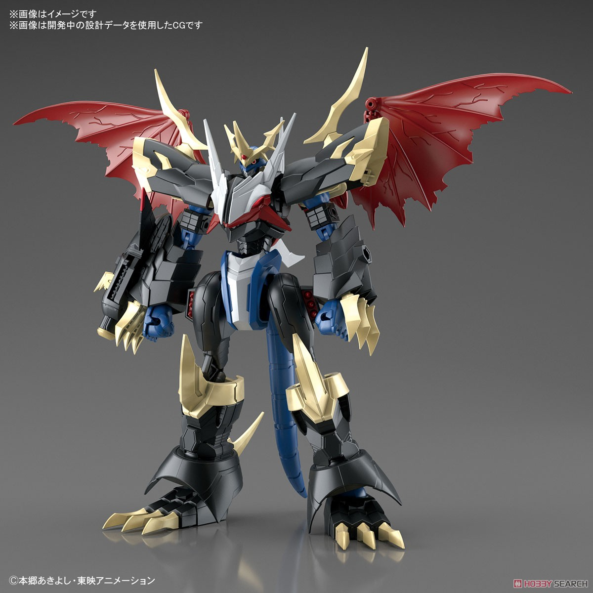 gambar-figure-rise-standard-amplified-imperialdramon-other-picture1