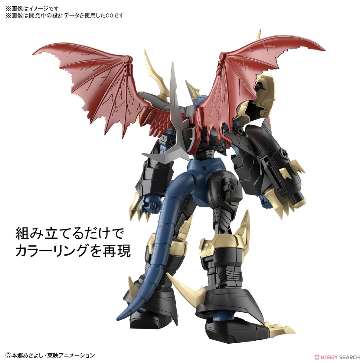 gambar-figure-rise-standard-amplified-imperialdramon-other-picture2