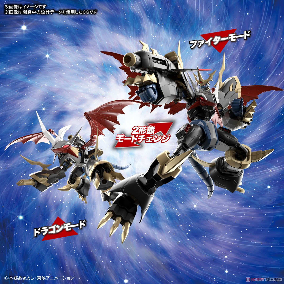 gambar-figure-rise-standard-amplified-imperialdramon-other-picture5