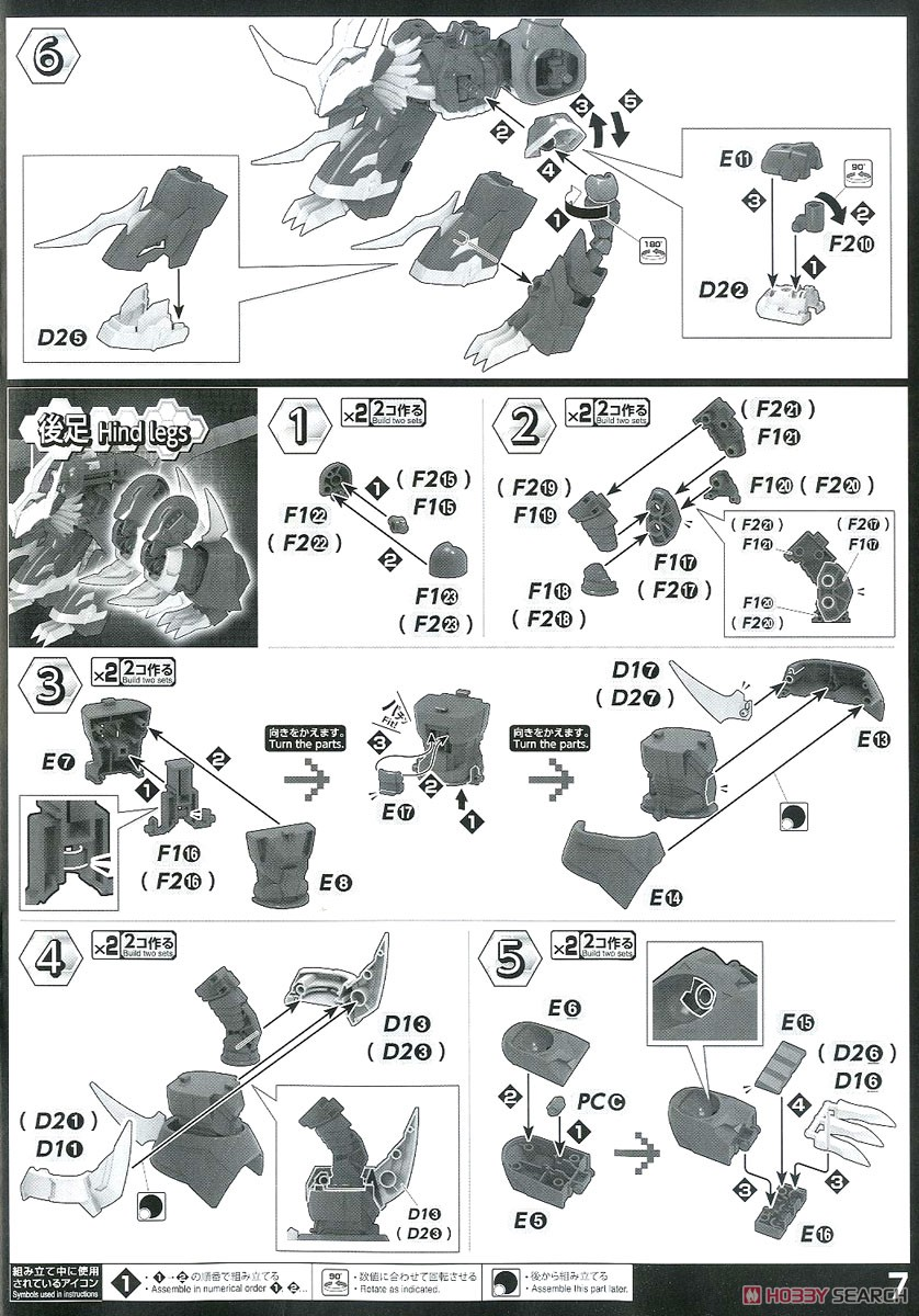 gambar-figure-rise-standard-amplified-imperialdramon-assembly-guide4