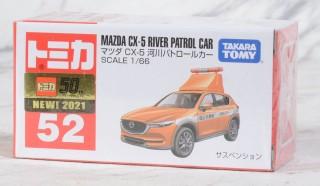 TOMICA 52 MAZDA CX-5 RIVER PATROL CAR 1//66 TOMY 2021 FEB NEW MODEL