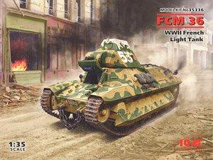フランス FCM36 軽戦車 (プラモデル)