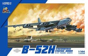 アメリカ空軍 B-52H 戦略爆撃機 (プラモデル)