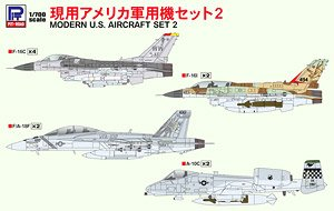 Modern US Military Aircraft Set 2 (Plastic model)