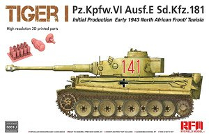 Tiger I Pz.Kpfw.VI Ausf.E Sd.Kfz. 181 Initial Production Early 1943 North African Front/Tunisia (Plastic model)