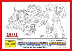 九六艦戦 空戦訓練特別塗装 【SWEET 20周年記念セット】 (プラモデル)