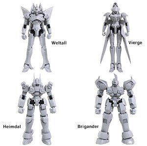 Xenogears Structure Arts 1/144 Scale Plastic Model Kit Series Vol.1 (Set of 4) (Plastic model)