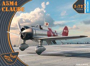九六式四号 艦上戦闘機 (プラモデル)