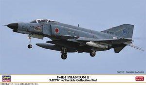 F-4EJ ファントム II `飛行開発実験団` w/集塵ポッド (プラモデル)