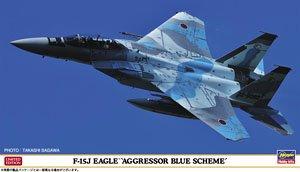 F-15DJ イーグル `アグレッサー ブルースキーム` (プラモデル)