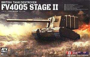 イギリス駆逐戦車 FV4005 StageII (プラモデル)