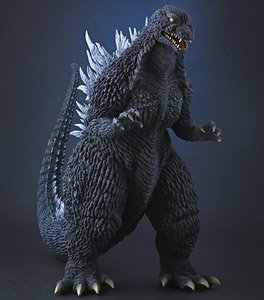 Godzilla (2002) (Completed)