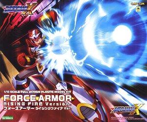 ロックマンX フォースアーマー ライジングファイアVer. (プラモデル)