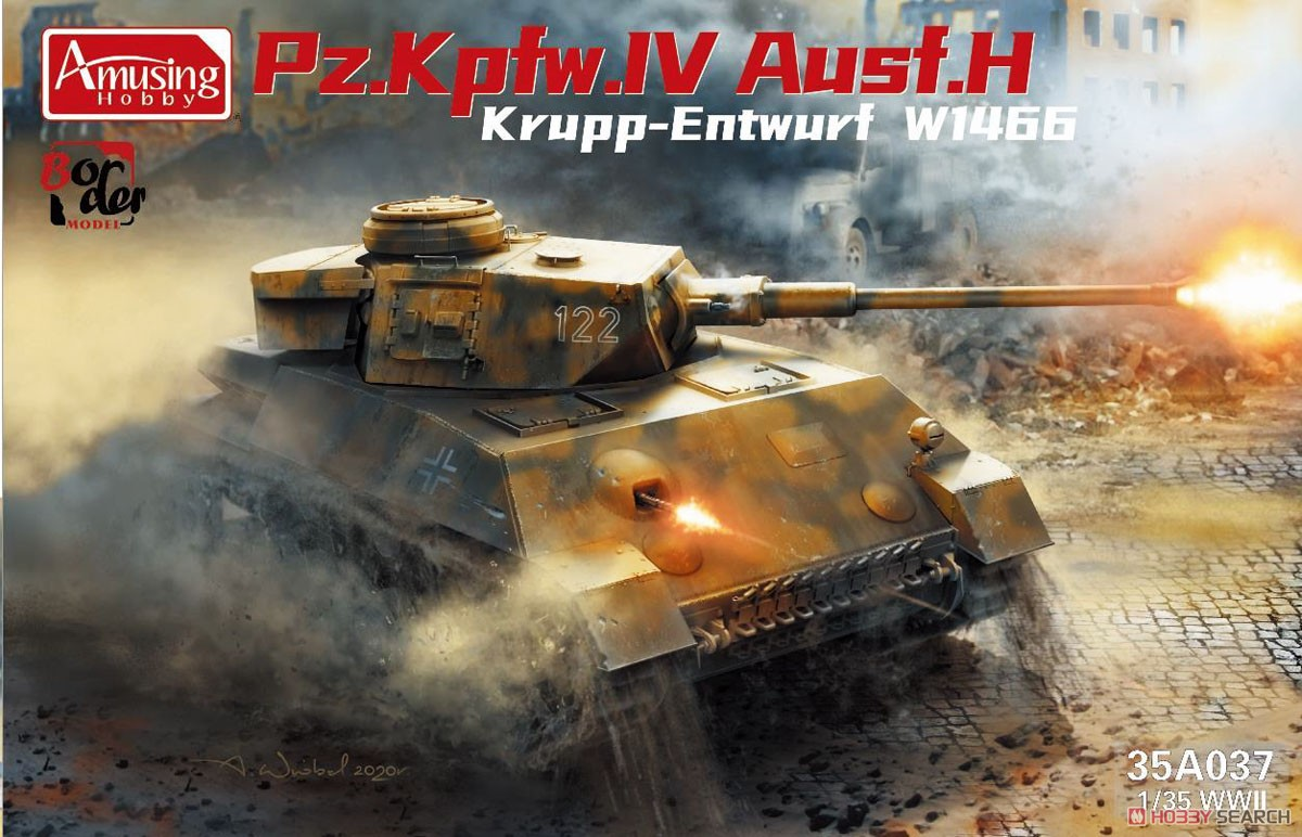 Panzer IV Ausf.H Krupp Entwurf W1466 (Plastic model) Package1