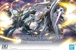 Xi Gundam VS Penelope Funnel Missile Effect Set (HGUC) (Gundam Model Kits)