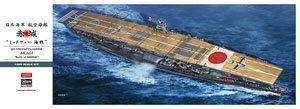 日本海軍 航空母艦 赤城 `ミッドウェー海戦` (プラモデル)
