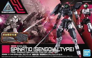 30MM EXM-A9s Spinatio [Sengoku Type] First Limited Custam Joint Set (Plastic model)