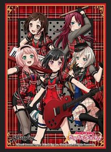 Bushiroad Sleeve Collection HG Vol.2763 BanG Dream! Girls Band Party! [Afterglow] (Card Sleeve)