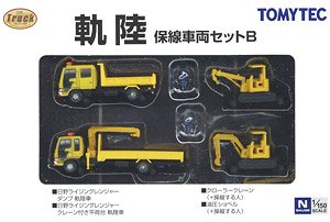 The Truck Collection Track Maintenance Road-rail Vehicle Set B (Model Train)
