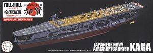 日本海軍航空母艦 加賀 フルハルモデル (プラモデル)