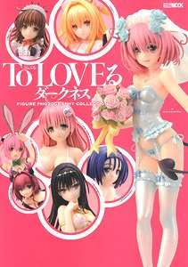 To Love-Ru Darkness Figure Photography Collection (Book)