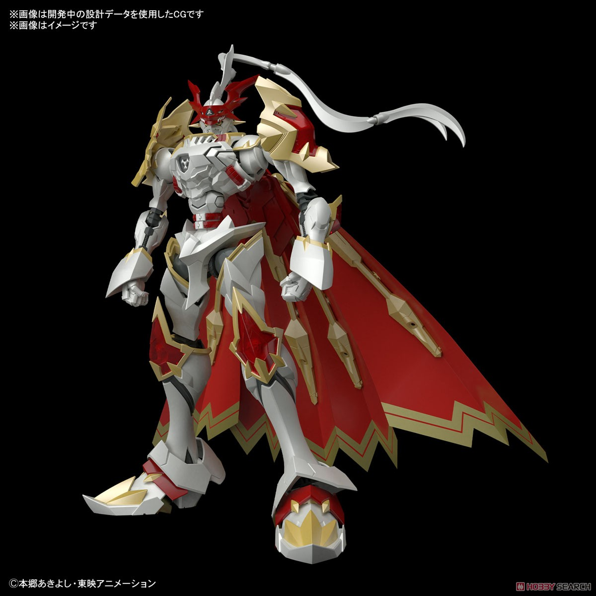 gambar-figure-rise-standard-amplified-dukemon-other-picture3