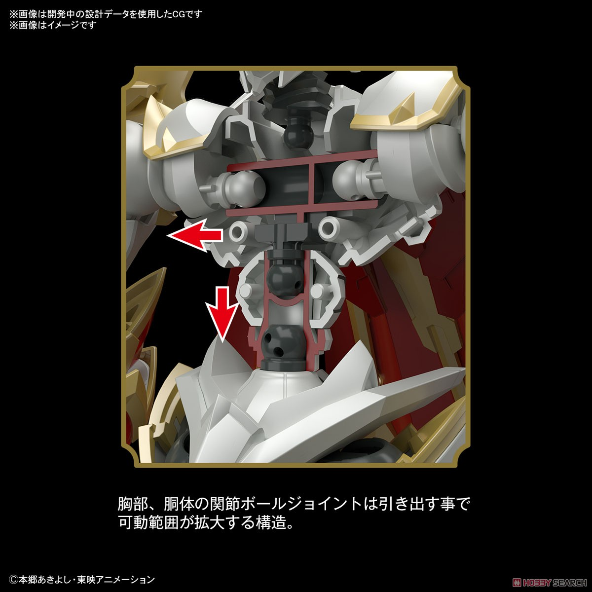 gambar-figure-rise-standard-amplified-dukemon-other-picture4
