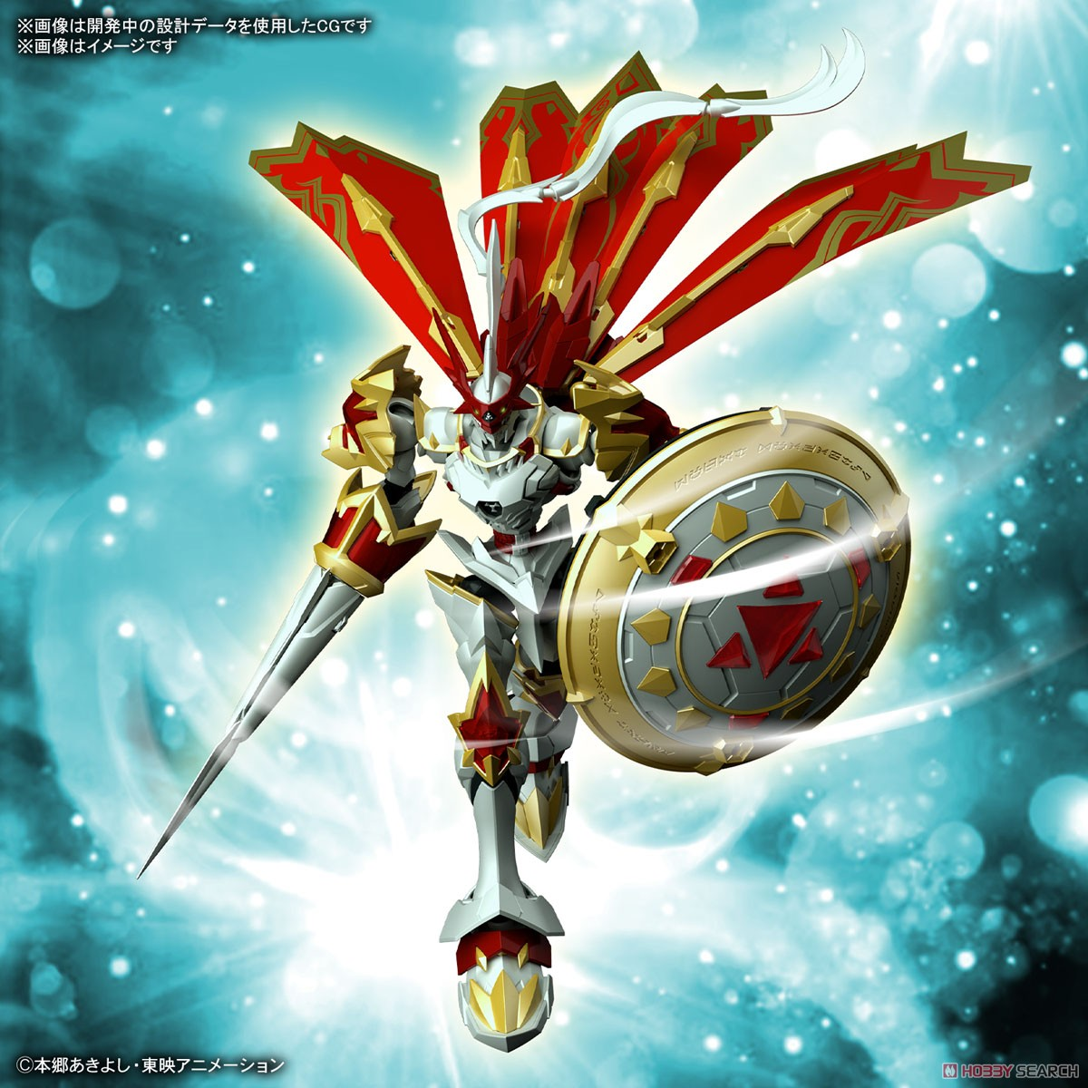 gambar-figure-rise-standard-amplified-dukemon-other-picture8